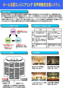 11月4日OB講演会資料2
