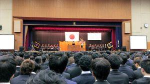 2016年度入学宣誓式2